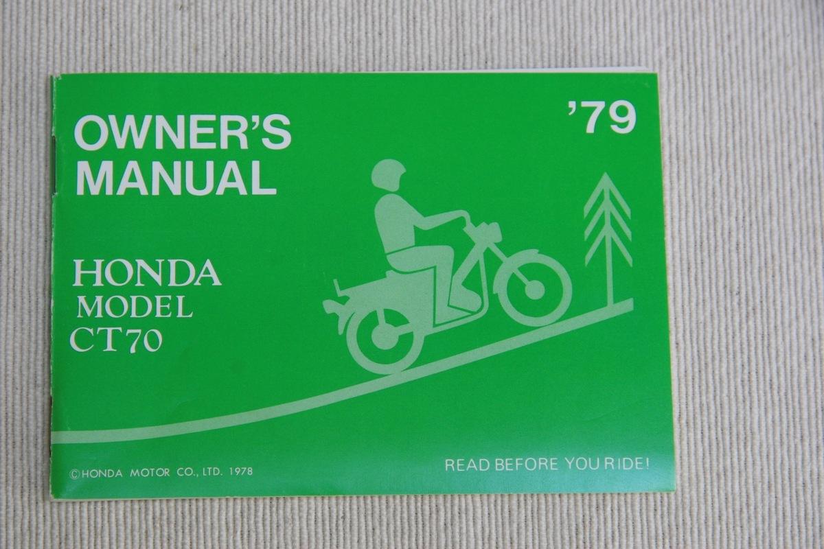1979 Honda CT70, 5