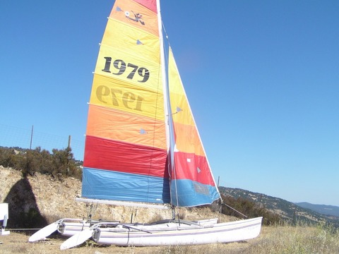 Hobie Cat boats for sale