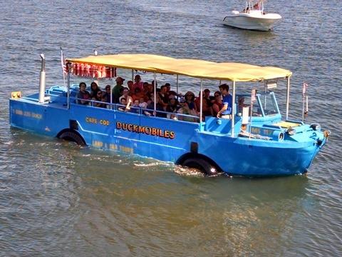 1967 Amphibious Larc v