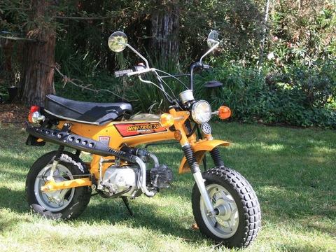 1979 Honda CT70